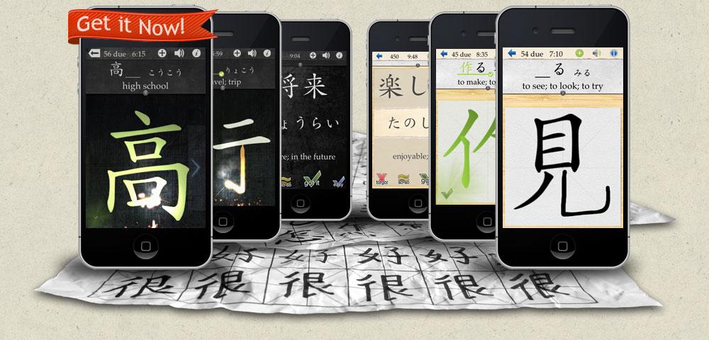 Skritter on iPhones